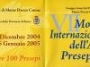 2004-vii-mostra-dei-presepi-007